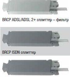 ADSL/ADSL 2+ BRCP ANNEXA сплиттер (фильтр) тип ETSI B (С242841СА)