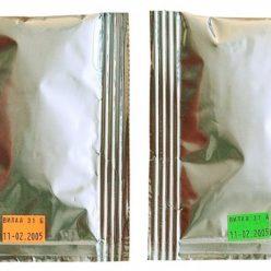 Герметик Вилад 31 (комп.А и Б 900 гр) для МГНМ 60/77 с перчатками